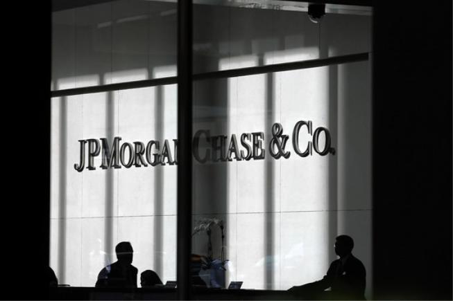 La banque JP Morgan crée sa propre monnaie digitale sur la blockchain