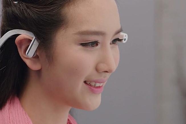 La Chine concurrence les Google Glass avec Baidu Eye