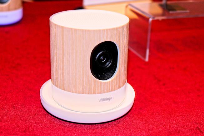 Une caméra de surveillance du domicile qui mesure la qualité de l'air