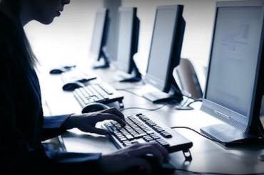 Attention, la CNIL contrôle votre site Web sans vous en informer