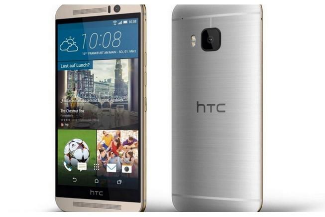 HTC One M9 - BF