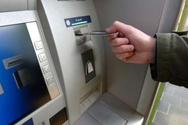 Protégé: Le quart du budget informatique des banques américaines consacré à leur transformation digitale