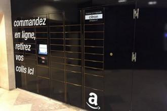 Amazon Locker - 1 - BF