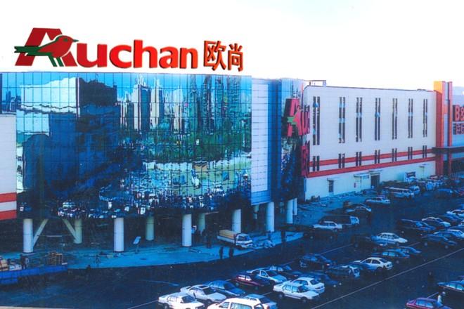 Auchan Chine - BF2