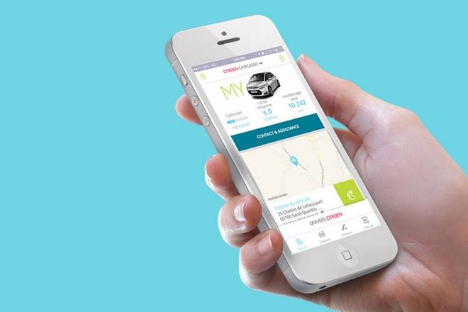 relation client citro n mise tout sur son app mobile la revue du digital. Black Bedroom Furniture Sets. Home Design Ideas