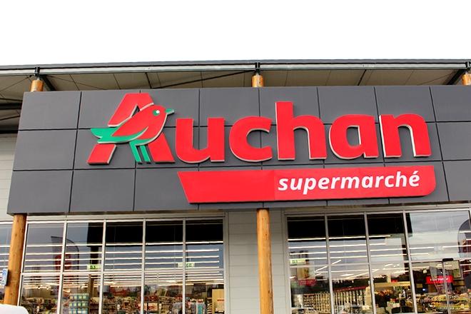 Carte Fidelite Auchan Perdue.Auchan Relie Ses Clients En Magasin A Leur Comportement Sur Le Web