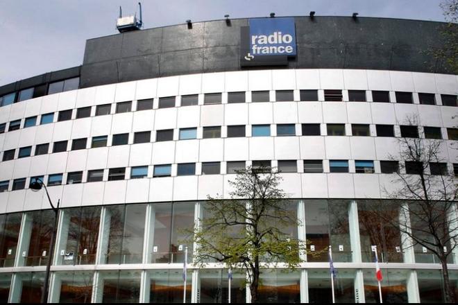 Laisser un commentaire annuler la r ponse for Adresse maison de la radio
