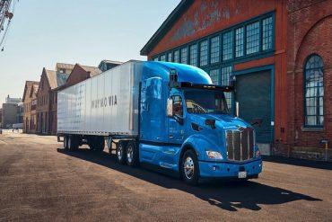 Waymo lève 2,25 milliards de dollars pour le véhicule autonome