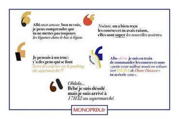 Monoprix vise la puissance avec sa campagne TV pour son site e-commerce