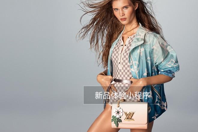 Louis Vuitton s'appuie sur JD.com pour développer son e-commerce en Chine